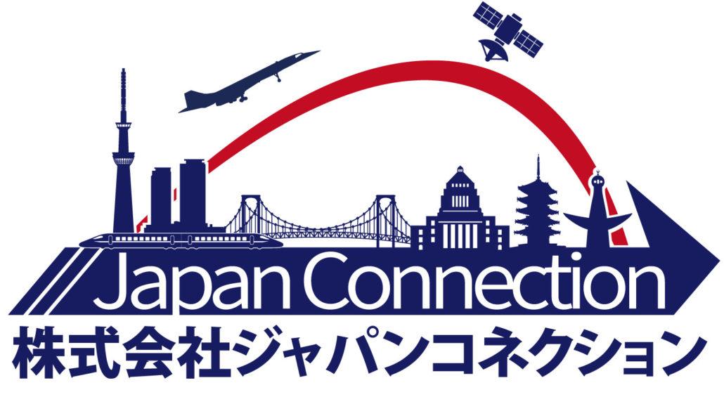 Japan Connection web工事中